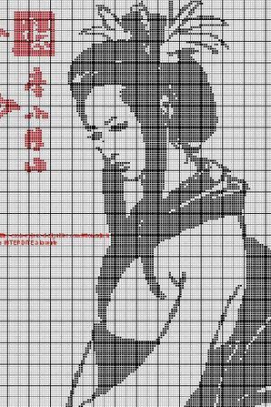 Grille Geisha