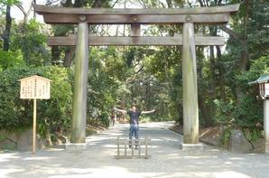 J'y étais ^^ JAPAN