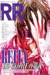 "Reita "" Rock and Read"" volume 55"