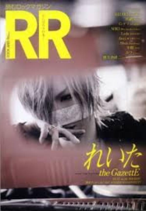 "Reita ""Rock and Read"" volume 36"