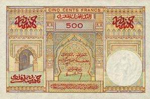 anciens billets de banque au Maroc