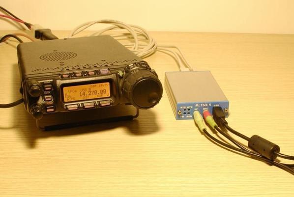 YAESU FT-817ND FT-857D FT-897 pour PC de liaison connecteur / DATA CW CAT