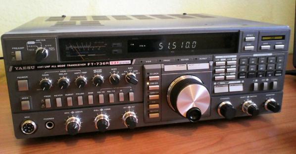 Yaesu ft-736r 144 mhz 430 mhz plus 50 mhz