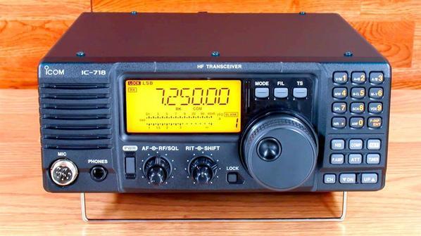 IC-718 : Base radioamateur HF 0.5-30MHz 100W 101 canaux avec écran LCD et clavier, face avant à la norme IP-X4, modes USB LSB CW RTTY (FSK) AM