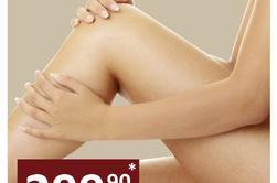 Promos Fins D Ann2e Lissage Bresilien Keratine Extension Cheveux