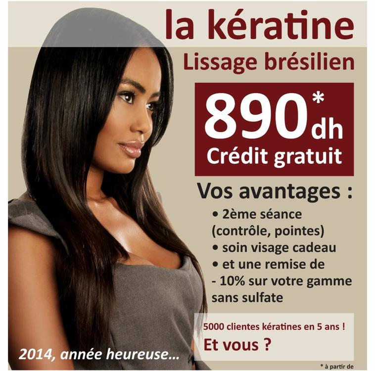 Promos fins d 39 ann2e lissage bresilien keratine extension - Lissage bresilien salon ...