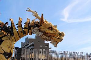 """Le Cheval Dragon """"Long Ma"""" à Nantes"""