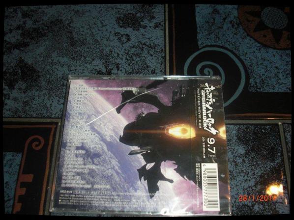 Albator, Space Pirate Captain Harlock Original Soundtrack [Japan CD]