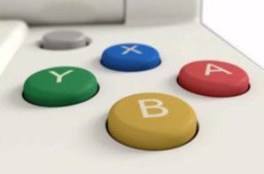 Nintendo ne sais pas arrêter à la DS 2D