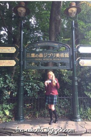 三鷹の森ジブリ美術館 (Le 4.08.2016)