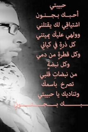 Blog De Acha3er Al Asmare Page 52 Blog De Acha3er Al Asmare