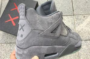 """KAWS x Air Jordan 4 """"Cool Grey"""""""