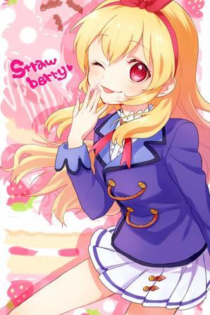 Aikatsu Biographie ♥1♥