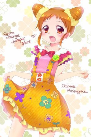 Aikatsu Biographie ♥4♥