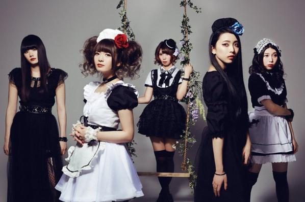 BAND-MAID ! ( J-pop / j-rock )