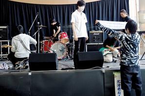 Festival du lycée