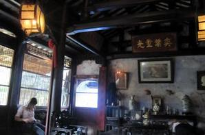 The Tran Family's chapel and The Old house of Tan Ky