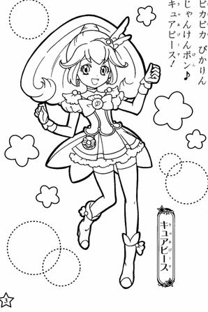 smile pretty cure coloring pages - prettycurepower