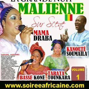 LA GRAND NUIT AFRO MALIENNE DVD EN VENTE
