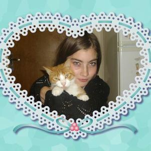 my et mon chat