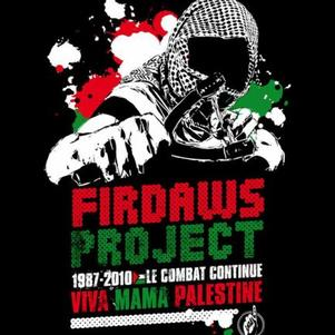 Firdaws Palestine
