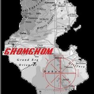 ghom_ghom