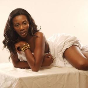 La beautè africaine