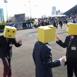 Les têtes jaune