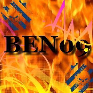 """BEN09 """"sort pas mon plaz a ton jujement"""""""