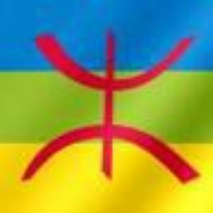 amazigh et fiére de l étre