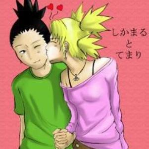 kiss de tema