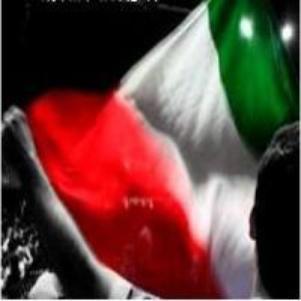Italia <33