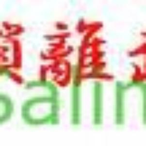 salimous