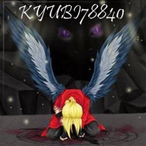 Les ailes du destin