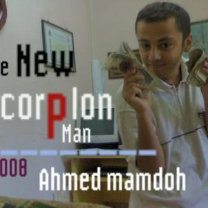 the scorpion man