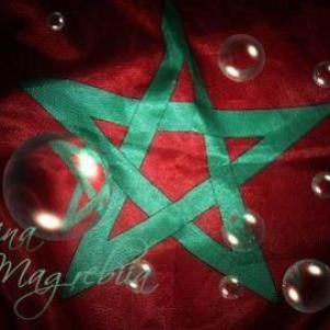 maroc ma patrie