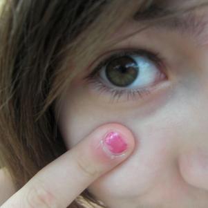 My eyes is beauty no ?!