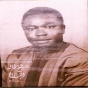 khadim bou cheikh ndiguel fall