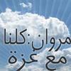 koulounama3aghaza