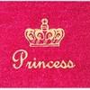 PrinceSsretrouve
