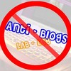 ligue-anti-blog