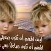 ahmed1617