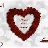 zahira-m