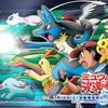 pokemon-4-3v3r