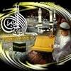 muslim-de-londres