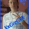 XxGreG-du-6224xX