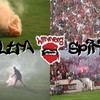 ultras-win05