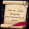 simo-2009-love