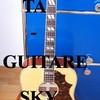 ta-guitare