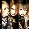 xx-metal-japonais-xx